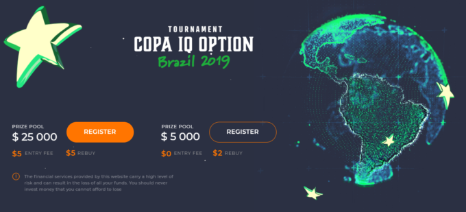 iqoption tournament